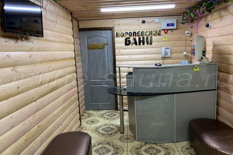 Королевские бани, банный комплекс на Динамовской
